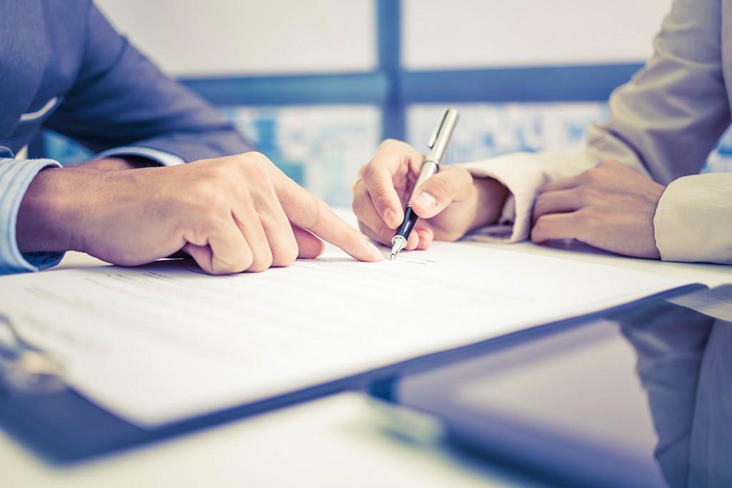 2. 金融機関の同意