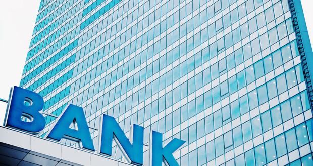 不動産融資額、26年ぶりに過去最高! マイナス金利によってさらに増加?